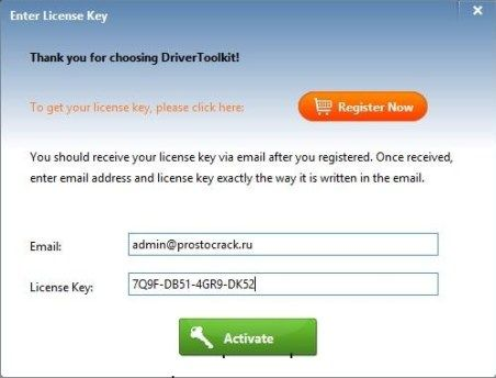 Driver Toolkit Crack 8.6.0.1 + Keygen Free License Key (2020)